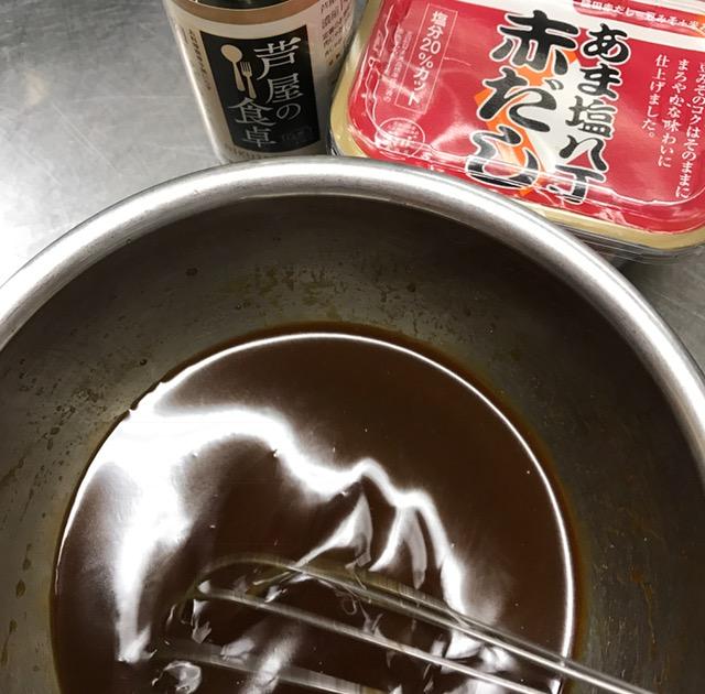 みそすき焼きの作り方2